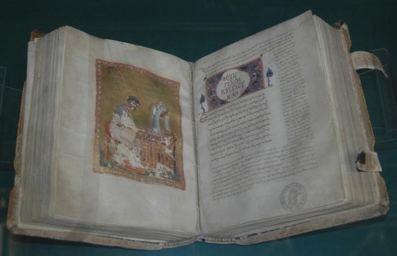 http://uj.katolikus.hu/kepek/2006/nagy/januspannoniusevangeliumoskonyve.jpg