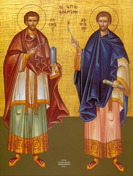 Krisztussal a keresztet: Szent Kozma és Damján vértanúk